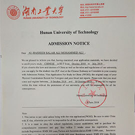 Admission for Hunan University of Technology