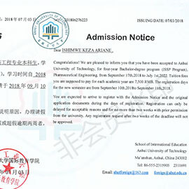 Admission of Anhui University Technology