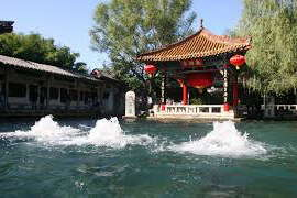 Jinan –The capital of Shandong, a historical and cultural city with more than 3000 years history.