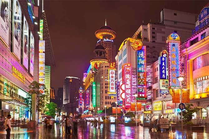 Shanghai –The economic center and the most international city of China.