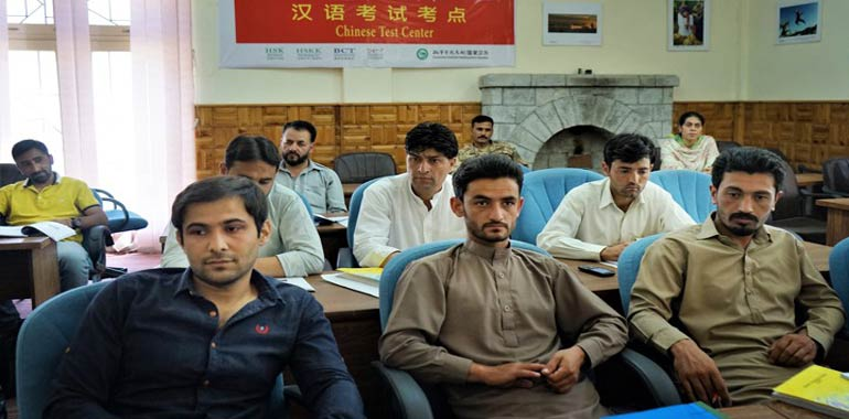 Why Young Pakistanis Are Learning Chinese