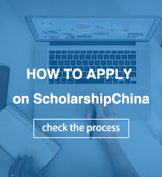 ScholarshipChina Event of Admission Certificate