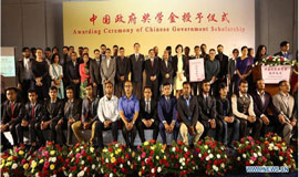 160 Nepali students to study in China under gov't scholarship