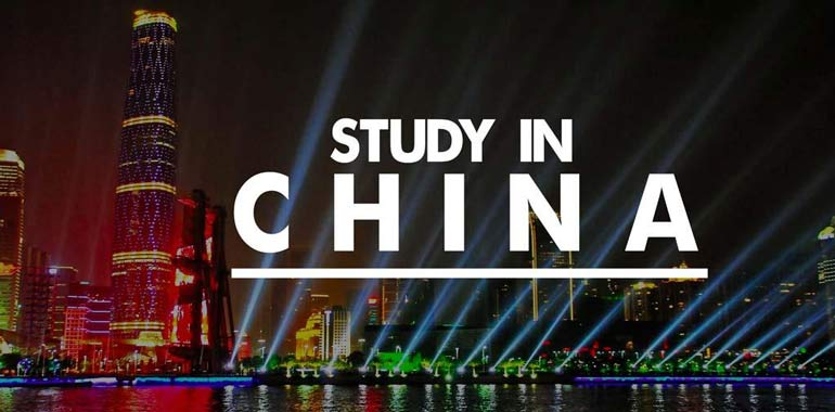 Which city is best to study in China