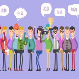 Chinese Language - Half Year in Shenyang with Self-support