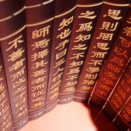 One year Chinese Language in Changsha with scholarship