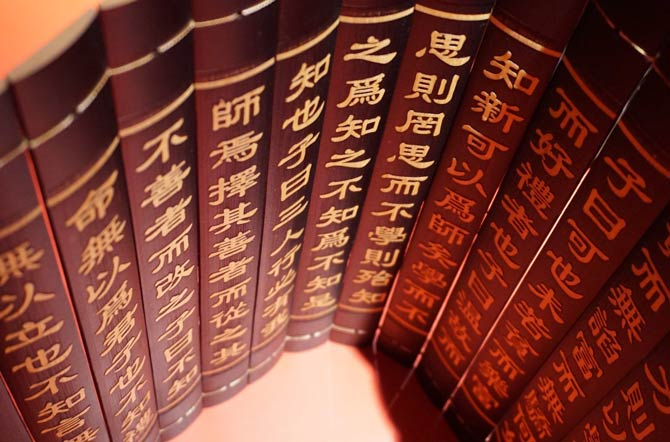 Chinese Language - One Year in Changsha with scholarship