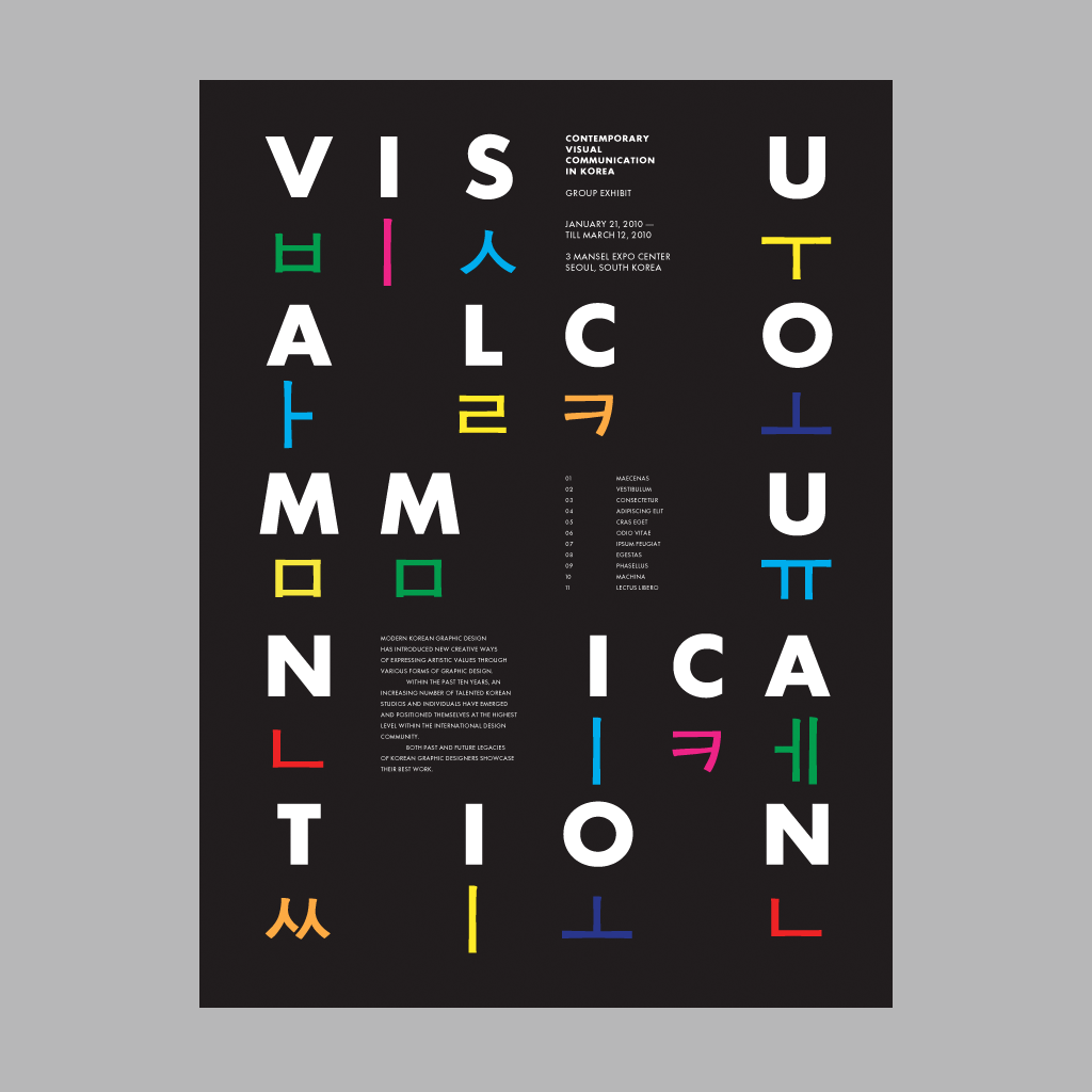 Visual Communication Design-Bachelor Scholarship
