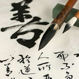 Chinese Language and Literature-Bachelor Scholarship