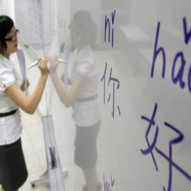 Chinese Language Education in Guang'an -Free tuition