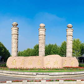 Nanchong –The second biggest city and an important port in Sichuan province.
