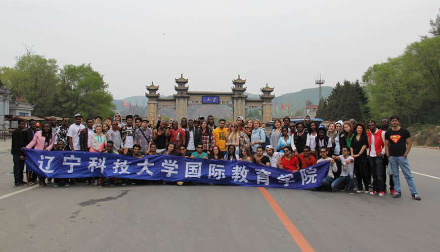 University Of Science And Technology Liaoning
