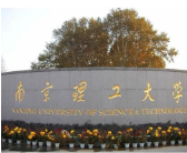 Nanjing University of Science and Technology (Jiang Yin)