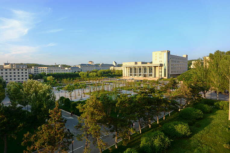 Jilin Institute of Chemical Technology