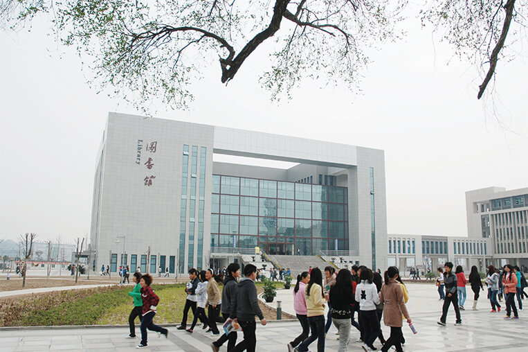 Sichuan Vocational College of Information Technology