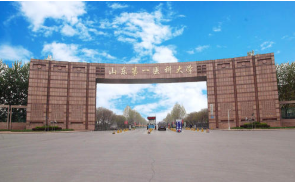 Shandong First Medical University & Shandong Academy of Medical Sciences