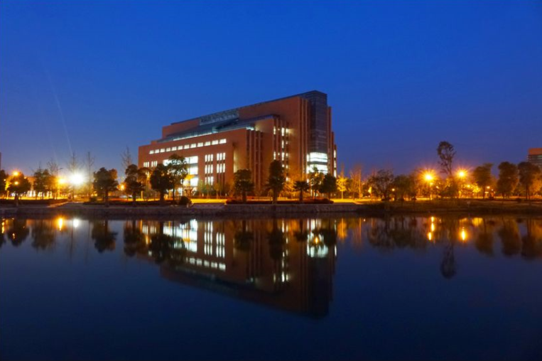 Zhejiang University of Fiance & Economics