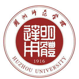 Educational Management-Full scholarship in Huzhou