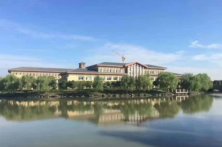 Shanghai University of Political Science and Law