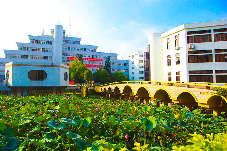 Guangxi University of Finance and Economics