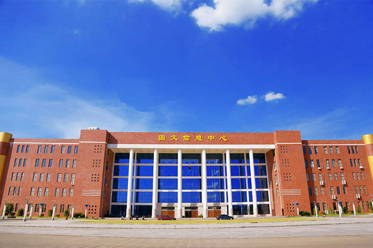 Nanchang Institute of Technology