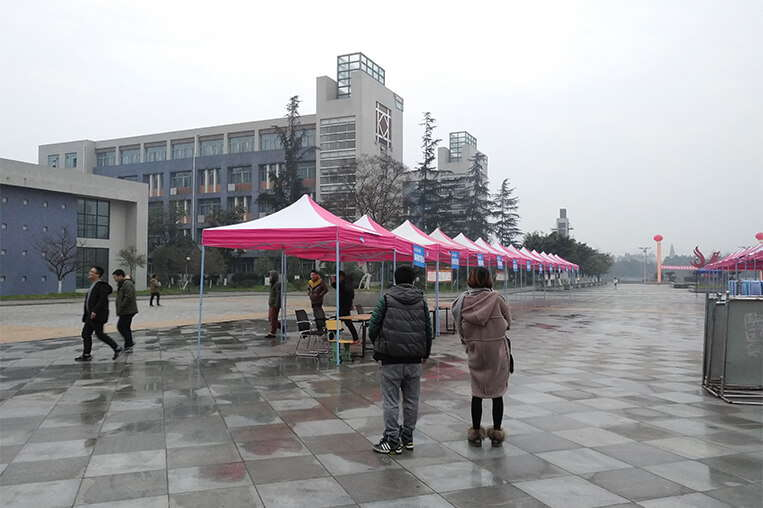 Sichuan Technology Business College