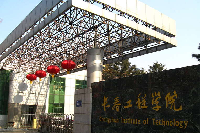 Changchun Institute of Technology