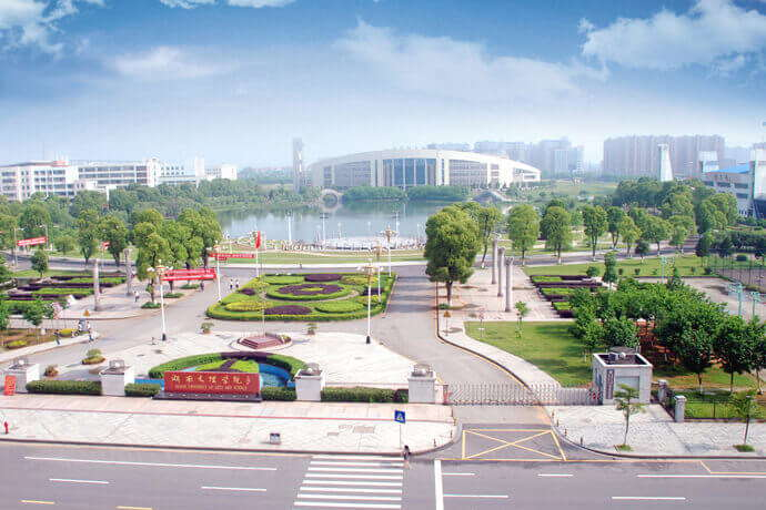 Hunan University of Arts and Science