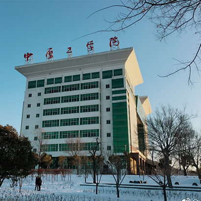 Zhongyuan University of Technology