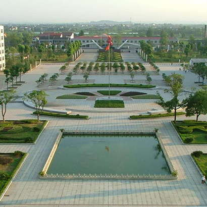 Changde Vocational Technical College