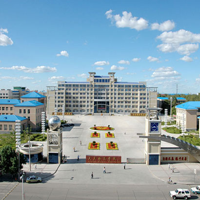 Harbin –Harbin has direct jurisdiction over 9 metropolitan districts, 2 county-level cities and 7 counties.