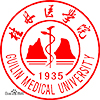 Clinical Medicine in Guilin