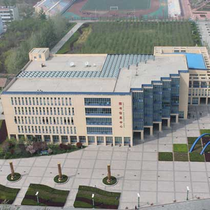 Shandong Vocational Animal Science and Veterinary College