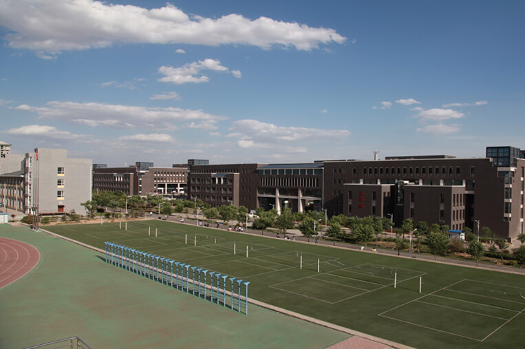 Taiyuan Normal University