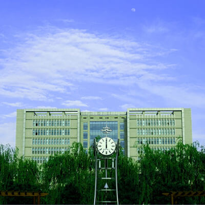 Lanzhou University of Finance and Economics