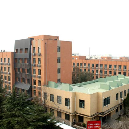 Beijing Institute Of Graphic Communication