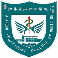 Full Scholarship for Nursing - Diploma