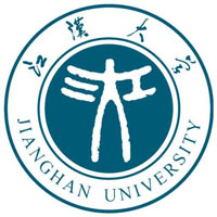 International Economics and Trade in Wuhan
