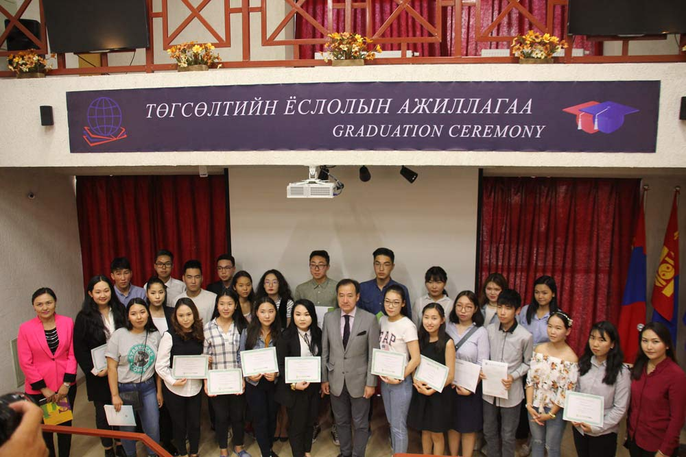 Event of Admission Certificate-students.jpg