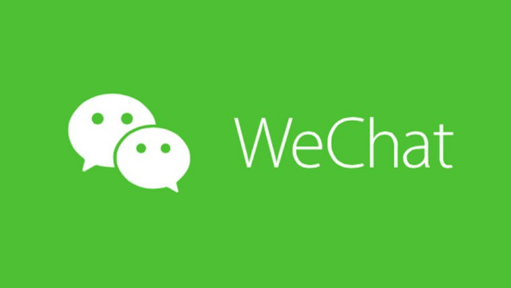 Wechat.png